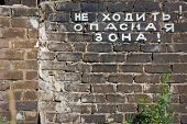 Inscription in Russian -
