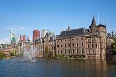 Famous parliament and court building complex Binnenhof in Hague