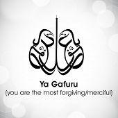 Arabic Islamic calligraphy of dua(wish) Ya Gafuru ( you are the most forgiving/merciful) on abstrct grey background.