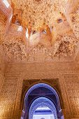 Star Shaped Domed Ceiling Of The Sala De Albencerrajes Blue Arch Alhambra Granada Spain