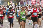 Closeup Of Runners Competing In Comrades Marathon