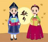 Vector Korean Young Boy and Girl Celebrating Mid Autumn Festivals Thanks Giving Day Harvest Holiday. Translation: Mid Autumn