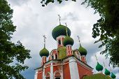 stock photo of cupola  - Green cupolas of the Alexandr Nevsky church in Pereslavl - JPG