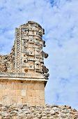 Governor's Palace - Mayan ruins in Uxmal, Mexico