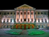 Night Palace In Moscow