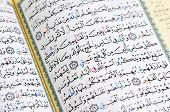 Quran Page