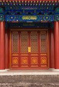 Entrance To A Building In Tiantan Park, China