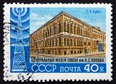 Postage Stamp Russia 1959 Popov Central Museum Of Communications