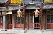 Suzhou Market Street, Yiheyuan Summer Palace, Beijing, China