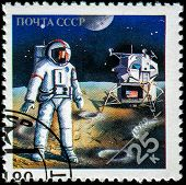 USSR - CIRCA 1989: Stamps printed in Russia dedicated to exploration in the space, circa 1989