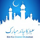 stock photo of eid ka chand mubarak  - illustration of illustration of Eid ka Chand Mubarak  - JPG