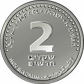 picture of shekel  - Reverse Israeli silver money two shekel coin - JPG