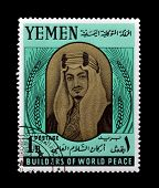 King Feisal stamp