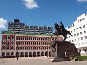 El centro de la ciudad Yoshckar-Ola de Rusia.