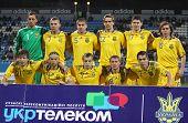 Ukraine National Soccer Team