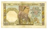 500 Dinar Bill Of Serbia, 1941 poster