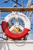 Lifebuoy on the Dar Pomorza