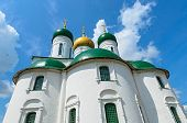Architecture Of The Kolomna Kremlin, City Of Kolomna, Russia.