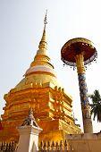 Pagoda In Wat Pong Sanook , Lampang Province, Northern Thailand