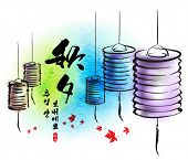Vector Ink Painting of Paper Lanterns for Korean Chuseok (Mid Autumn Festival), Thanks Giving Day, H