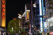 Tokyo, Japan - November 23, 2013: Neon Lights In Shinjuku District  In Tokyo, Japan.