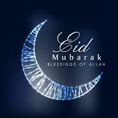 Shiny moon on blue background for the occasion of Muslim community festival Eid Mubarak celebrations