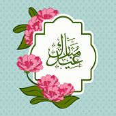 Beautiful greeting card design with arabic islamic calligraphy of text Eid Mubarak with pink roses a