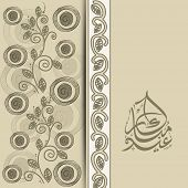 Beautiful floral decorated greeting card design with arabic islamic calligraphy of text Eid Mubarak