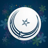 Arabic islamic calligraphy of text Eid Mubarak in crescent moon and star on sticky, floral decorated