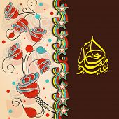 Beautiful greeting card with arabic islamic calligraphy of golden text Eid Mubarak on colourful flow