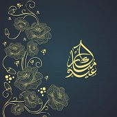 Beautiful golden floral decorated greeting card design with arabic islamic calligraphy of text Eid M
