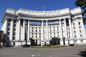 Kiev, Ukraine - August 28, 2011: Ukranian Ministry of foreign affairs in Kiev.