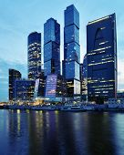 MOSCOW, RUSSIA - JUNE 30, 2014: Moscow international business center Moscow City in evening. The con