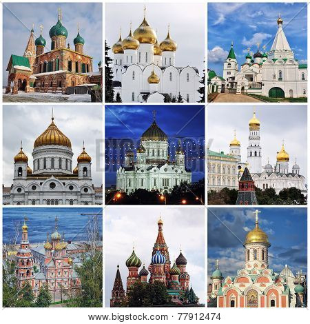 Постер, плакат: Russian Churches, холст на подрамнике