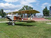 Постер, плакат: Старый самолет