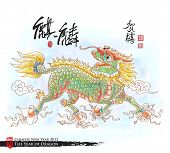 stock photo of chinese unicorn  - Hand Drawn Kylin  - JPG