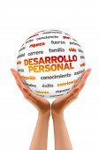 Personal Development Word Sphere (in Spanish)