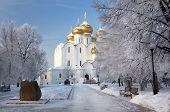 Yaroslavl Cathedral