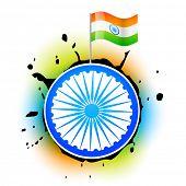 vector stylish indian flag design background