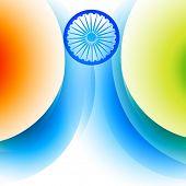 stylish indian flag background design