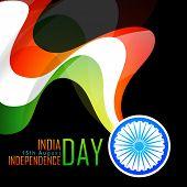 stylish indian independence day background design