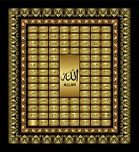 pic of allah  - passes the name of Allah in Islam framed panels 99 - JPG