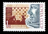 Ussr Stamp, International Draughts
