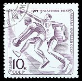 Ussr Stamp, Summer Spartakiad