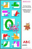 ABC learning educational puzzle - letter O (octopus, owl)