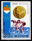 Postage Stamp North Korea 1976 Bernt Johansson, Cycling