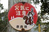 YOSHINO, JAPAN - April 17th : cartoon sign at Yoshino Mountain, Yoshino, Nara, Japan on April 17th, 2014. The Japanese text means