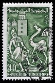 Tunisia stamp 1960