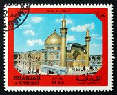 Postage Stamp Sharjah 1972 Najaf Al Ashraf