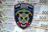 Kiev,Ukraine.Dec 14.Illustrative editorial.Ukrainian Police in Ivano-Frankovsk  Region chevron .At December,2014 in Kiev, Ukraine